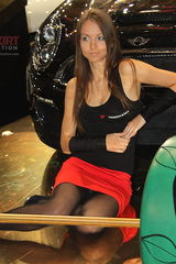1081 Hot pussy in black pantyhose upskirt at the exhibition